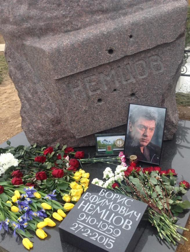09.04.2016.troyekurovo