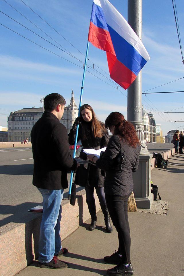 Марина Лукьянец с флагом России