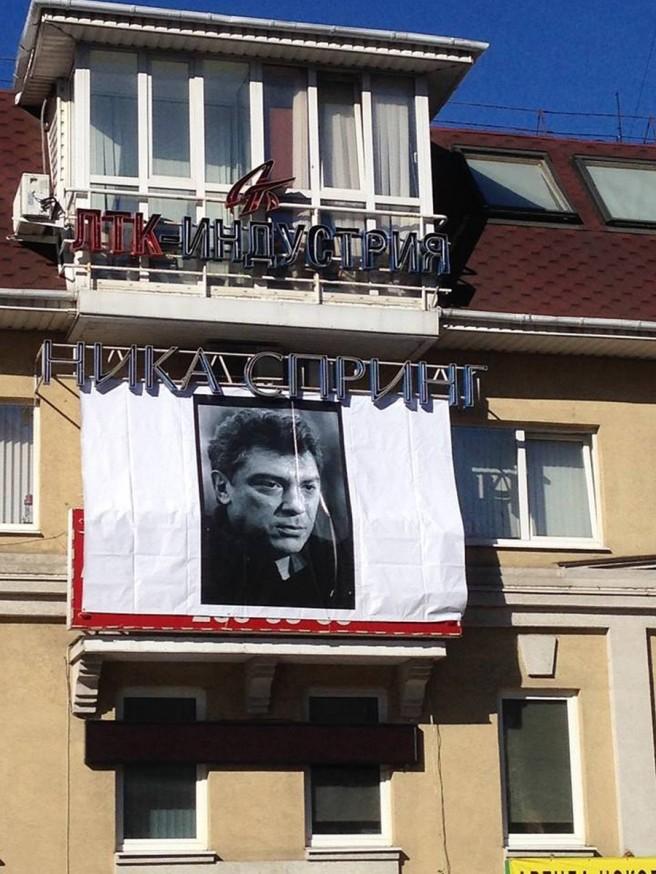 18.03.2015.nn.banner (2)