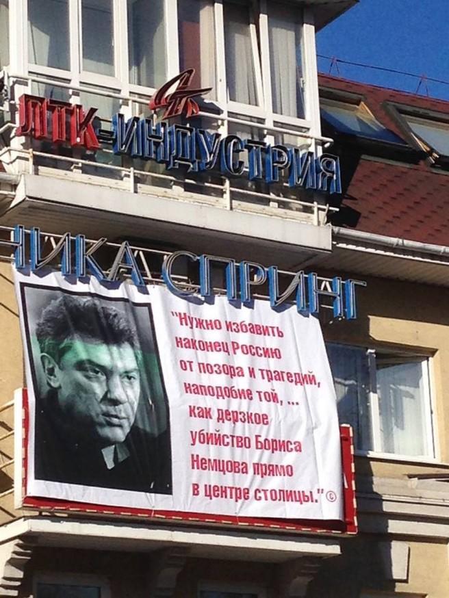 18.03.2015.nn.banner (3)