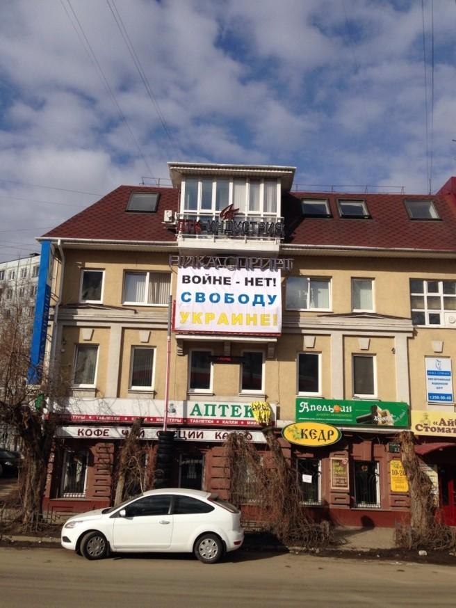 18.03.2015.nn.banner (4)