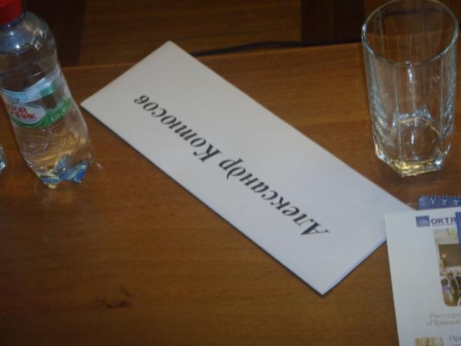 2https://nemtsovmost.wordpress.com/wp-admin/edit-comments.php010.09.07.nemtsov.nn.presentation (7)
