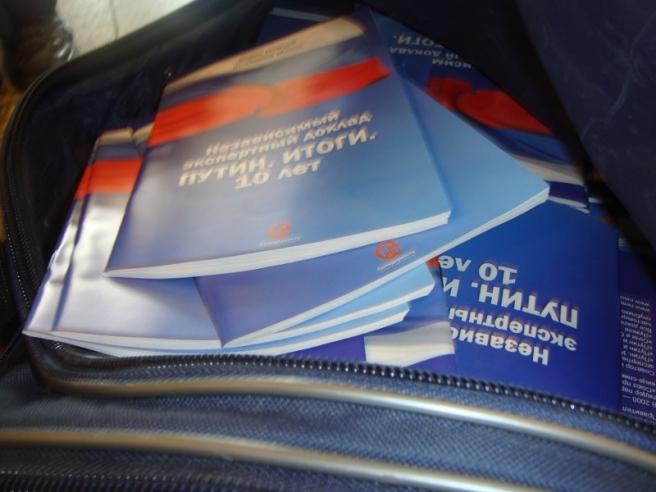 2010.09.07.nemtsov.nn.presentation (9)