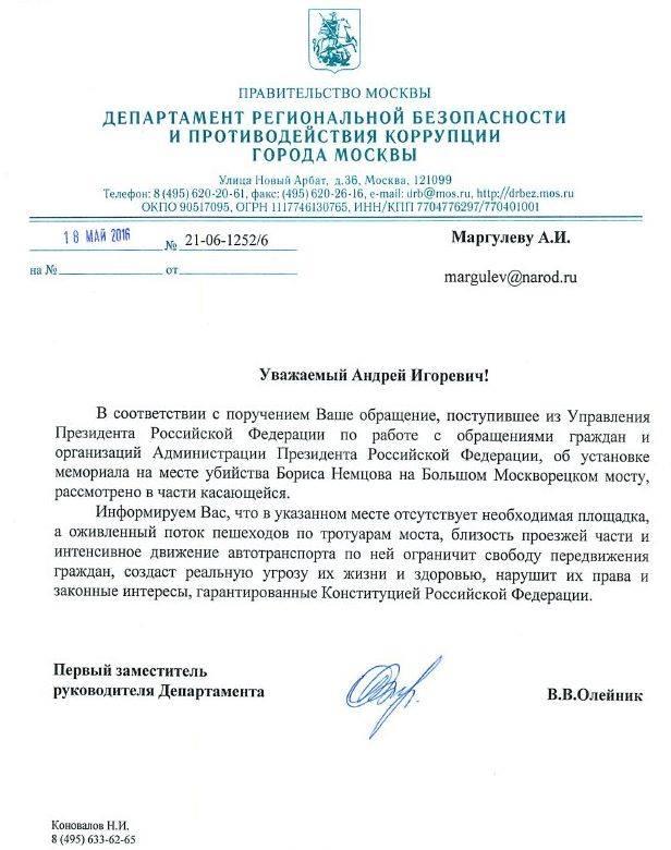 answer.konovalov
