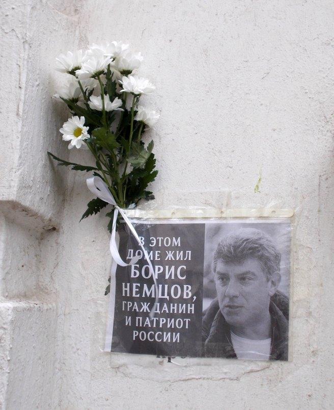 Временная табличка на доме Бориса на улице Трефолева