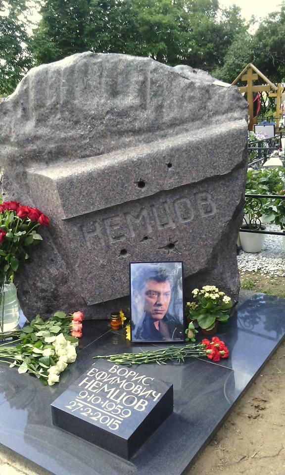 13.06.2016.Troyekurovo