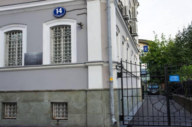 30.06.2016.msk.tablichka.nemtsov (4)