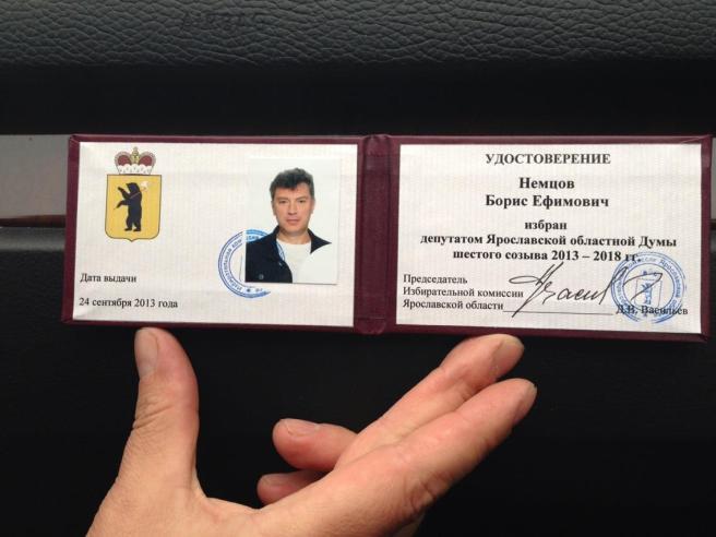 nemtsov.yaroslavl.2013.09