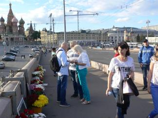 09.07.2016.bridge.day.solidarnost (6)