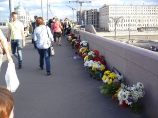09.07.2016.bridge.day.solidarnost (8)