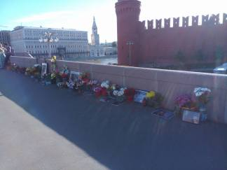 27.08.2016.bridge.solidarnost.day (8)