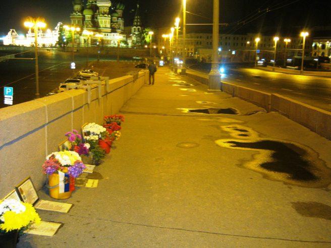 Мемориал ночной