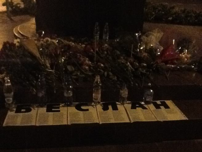 01.09.2016.beslan-3 (5)