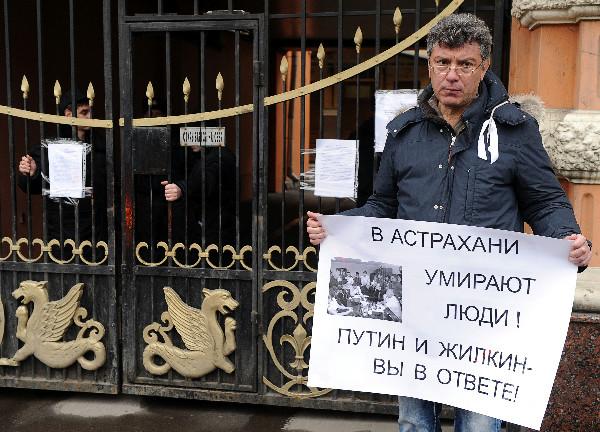 2012.nemtsov.shein