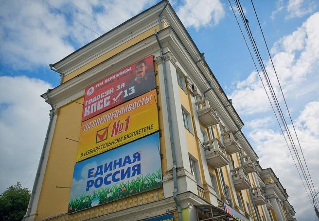 Билборды со Сталиным соседствуют с билбордами партии власти