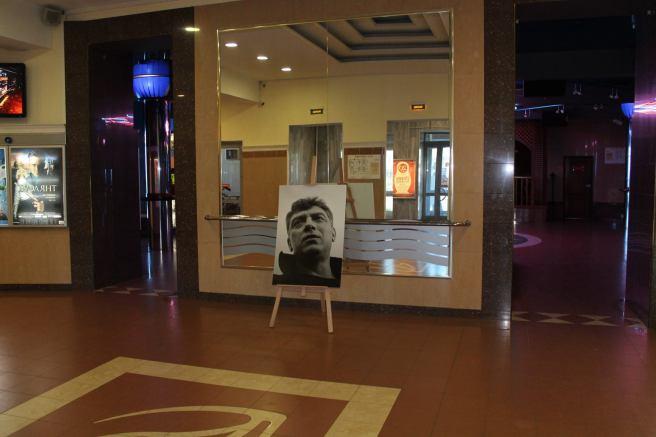 09-10-2016-nn-day-boris-nemtsov-mihal-4