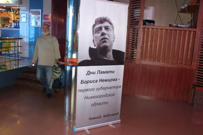 09-10-2016-nn-day-boris-nemtsov-mihal-9