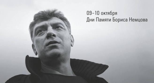 nemtsov-memory