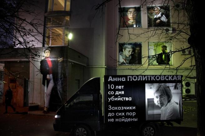 novaya-politkovskaya