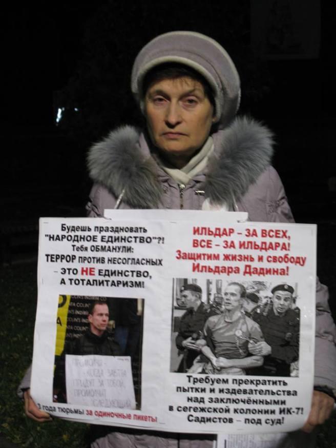 03-11-2016-rostov-na-d-piket-dadin-1