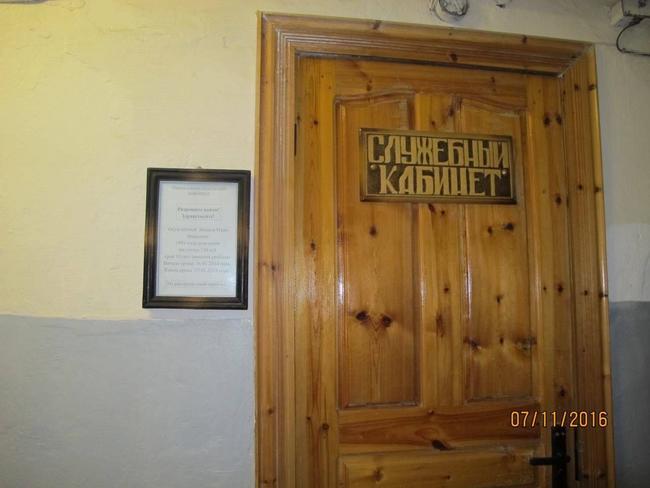 Кабинет начальника ИК-7 Сергея Коссиева. Фото: Павел Чиков