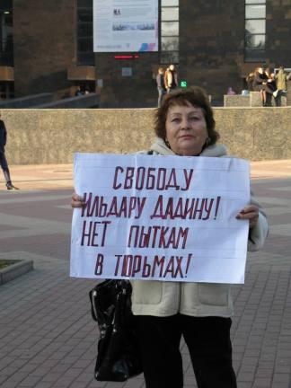 12-11-2016-rostov-dadin-4