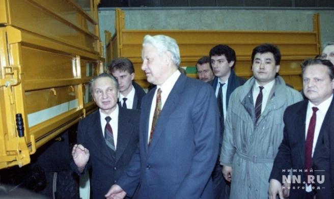 Фото: Дмитрий Донской/Архив Президентского центра Б.Н. Ельцина