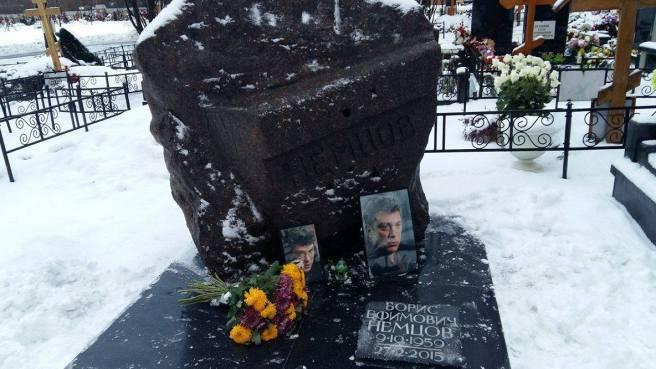 27-11-2016-troyekurovo-2