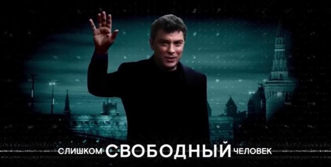 film-about-nemtsov-2