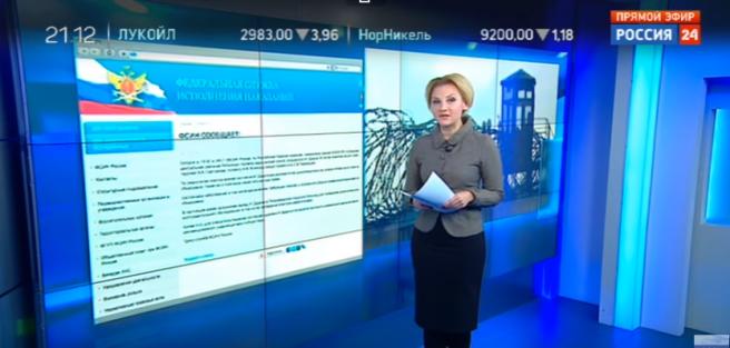 tv24-1