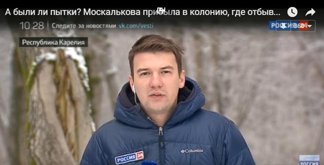 tv24-2