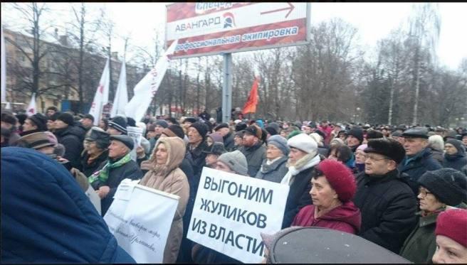 07-12-2016-nemtsov-yaroslavl-2