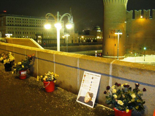 Немцов мост. 16.12.2016 Салют над Мемориалом