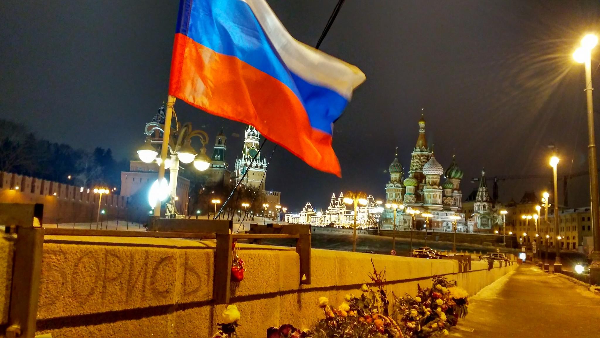 является одним фотография российского флага голубева