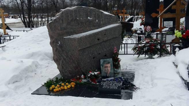 22-01-2017-troyekurovo