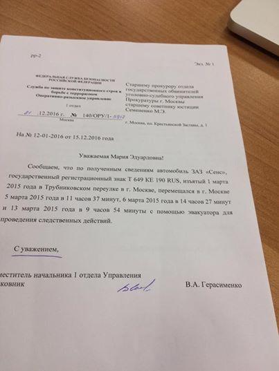 day-36-cout-nemtsova