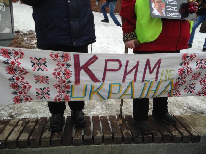 Крим-це Украiна!