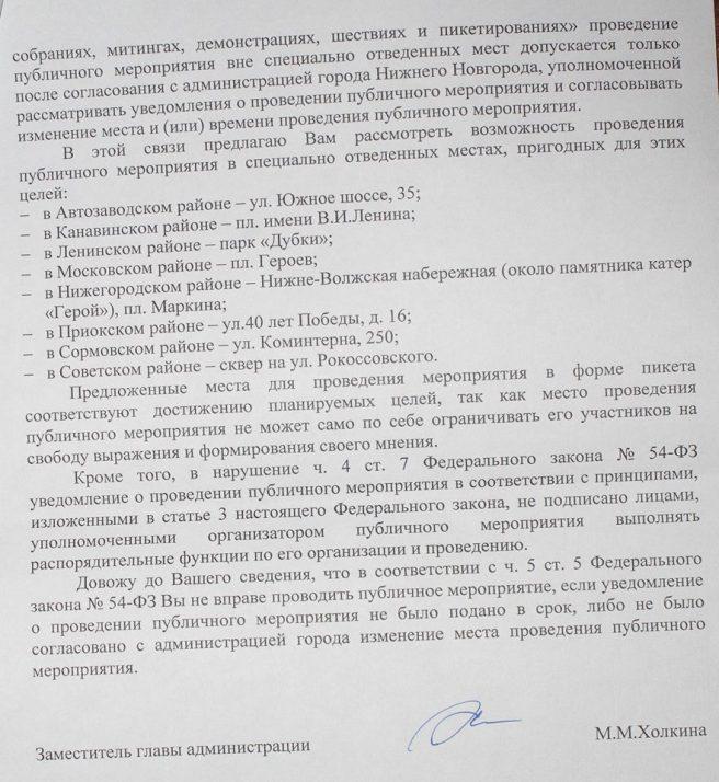 27.03.2017.nn-memory-nemtsov-15