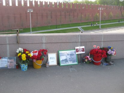 18.05.2017.bridge-day-bd.grisha (7)